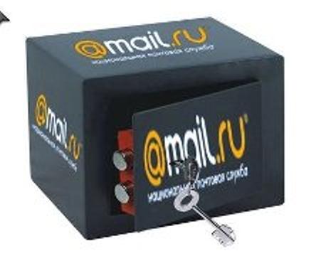 Программа для взлома почты MAIL.RU и Мой Мир 2011.